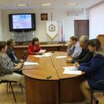 Заседание комиссии по ОТ