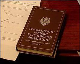 238 Трудового кодекса Российской Федерации.