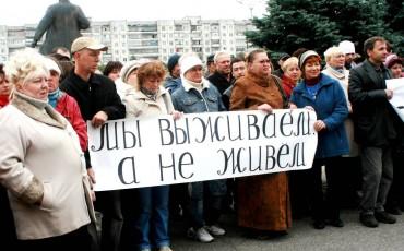 доходы россиян