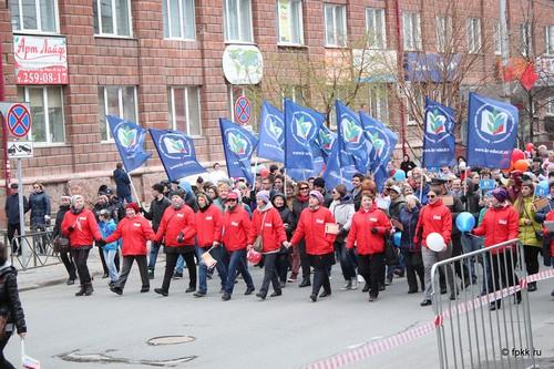 Первомайская акция профсоюзов: приняло участие 3 миллиона 423 тысячи человек