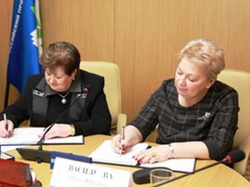 Отраслевое соглашение Минобрнауки