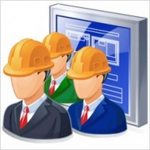Служба охраны труда