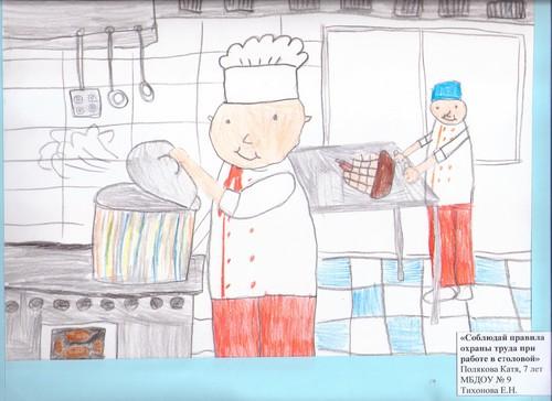 Итоги конкурса детских рисунков «Охрана труда глазами детей-2018» подведены в детском саду №9 г. Красноярска
