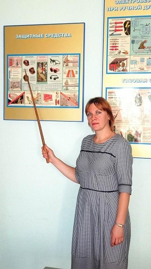 Специалист  по охране труда  награждена золотой медалью Всероссийского конкурса