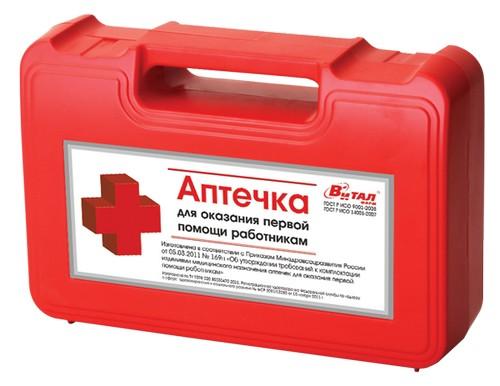 аптечка оказания первой помощи