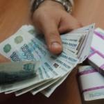 заработная плата работнику изменения в кодексе