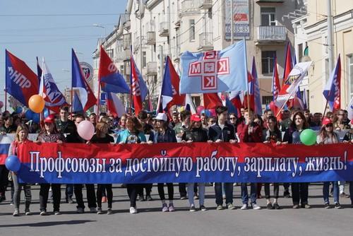 1 мая в Москве