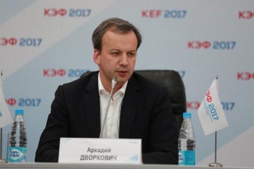 КЭФ Дворкович