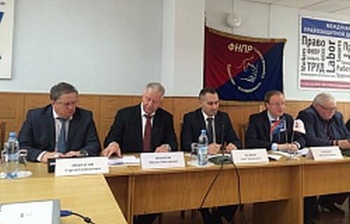 ФНПР и МОТ проводят  в Красноярске  конференцию «Международные гарантии правозащитной деятельности профсоюзов»