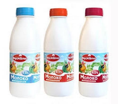 молоко за условия труда
