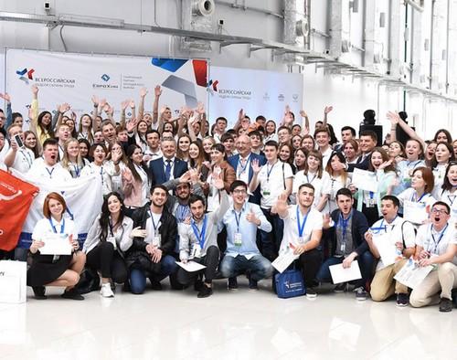 молодежный форум на Всероссийской недели охраны труда