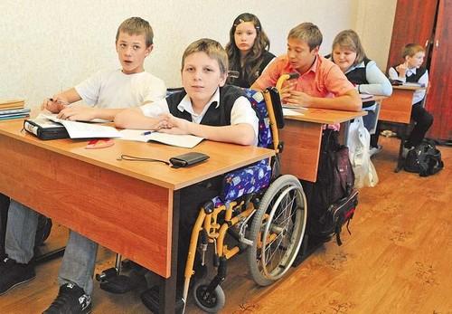 обучение инвалида