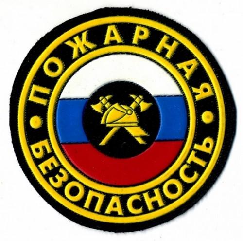 1 Всерос конкурс по пожар безопасности