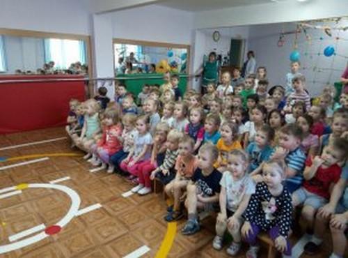Детский сад № 9 Красноярск