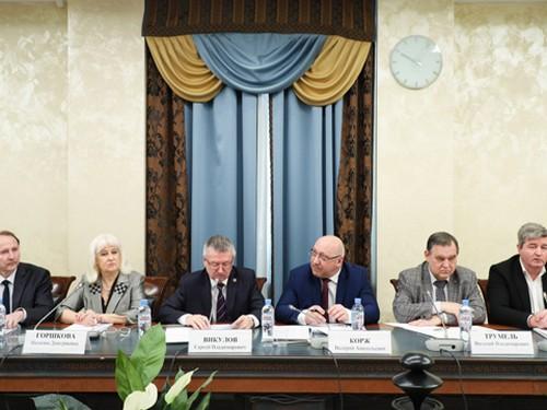 круглый стол по охране труда в ОП РФ